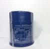 Manufacturers Oil Filter 15400-R5G-H01 / 15400-RTA-003 for HONDA oil filter element