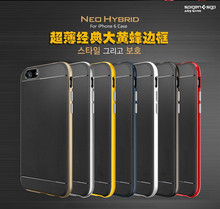 2015 hot 2015 1pcs NEW luxury Aluminum silicon hybrid knockproof cover for iphone 6 for apple phone cases