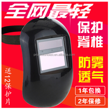 leather weld helmet electrical welder face mask