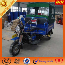 motorized adult tricycles for passenger