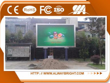 alibaba best sellers led display P16mm, P16 innovation electroni led display advertising, P16 large digital billboard price