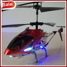 Children Helicopter Rides,Alloy Helicopter