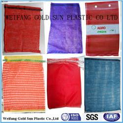 red orange yellow violet Raschel/ leno mesh bags