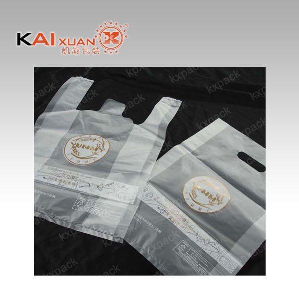 T Shirt Packaging Plastic Bag View T Shirt Shopping Bag