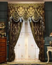 Luxury european style waterproof window curtain