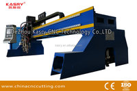 2015 gantry type high quality factory supply jinan hot sale cnc plasma cutting machine
