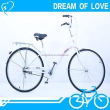 city bike&bike woman/frame bike aluminum