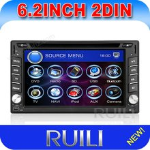 2012 hot sell universal car audio with GPS TV RDS