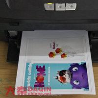 daqin DIY mobile skin digital photo printing machine for stickers