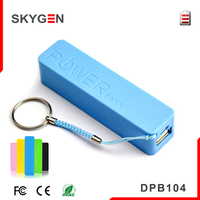 Perfume Portable Power Bank 2600mAh with Keychain for Mobile Phone iPhone
