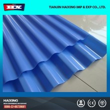 prime high quality corrugated plates carbon steel ,corrugated steel sheet,galvanized corrugated plate