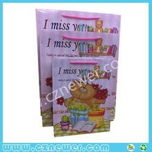 Custom cute bear laminated art paper bag for gifts