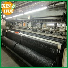 hdpe Material and Film Cover Material shade net