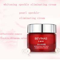 Pearl whitening remove dark spot freckle cream