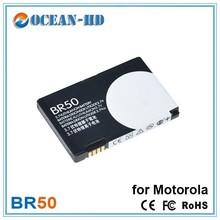 High qualtiy power safe external flat battery pack for Motorola BR50