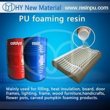 PU foam resin as insulation material