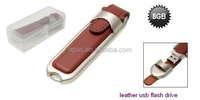 grade A chip 1GB leather usb flash drive free sample with pvc package free sample promotion usb flash drive
