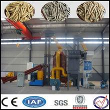 Supply the high quality 2T/h full set wood pellet maker for sale