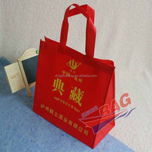 Newest Non Woven Grocery Bag,Grocery Tote Bag,Promotional Non Woven Bag