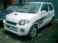 Used Automobile