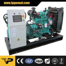Open type diesel generator TP40C 30kw/38kva 50Hz powered by Cummins engine