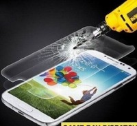 Trade Assurance 0.26mm Premium Tempered Glass Screen Protector Film Guard for Samsung Galaxy S3 with package