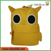 Cute Soft Back Children Backpack/Double Shoulder Bag/School Bag