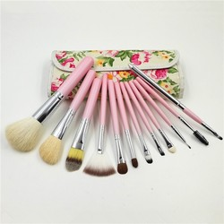 12 pcs Cosmetic Facial Make up Brush Kit Makeup Brushes Tools Set + flower color Leather Case