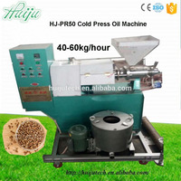 china plant to producer automatic coconut oil screw press oil press used