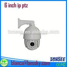 Alibaba gold supplier ip ptz camera 18X/20X optical zoom cmos sensor3g camera surveillance