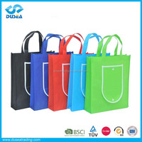 2015 New Style Printed Durable Foldable PP Non Woven Tote Bag