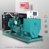 With Cummins 6BT engine,cheap price generator 150kva,150 kva diesel generator