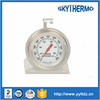 Sitting hanging pizza bimetal oven thermometer