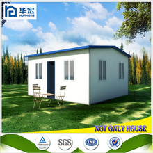 Nice design two bedroom modular box type house designs