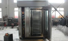 Shanghai stainless steel bread /cake baking oven