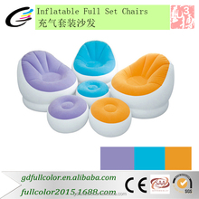Inflatable Chairs Luxury Leisure Sofa For Living Room