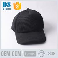 Top grade custom baseball cap /hat,golf cap and hat