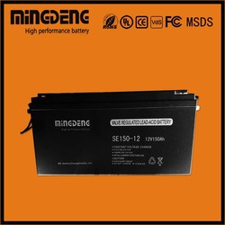 solar lighting sealed lead-acid battery 12v 200ah deep cycle battery 12v150ah 100ah UPS battery