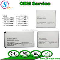 Rechargeable battery manufacturer for Philips mobile phone