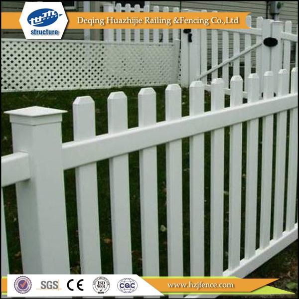 Pvc petit jardin cl ture conception cl tures treillis et for Petit portail pvc