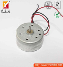 Small variable speed 12v 20w high torque dc geared motor