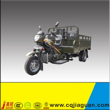 Dual Rear Wheel Three Wheel Motorcycle/Tricycle With 2Front Seats