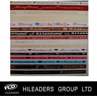 Custom Print Logo Satin Ribbon HH343