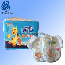 dry care baby products baby training pants in super quality