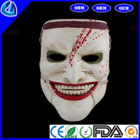 ugly human halloween mask for pvc material from mask factory wholesale S0190