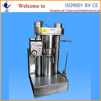 Vegetable oil making machine vegetable oil squeezing machine on sale