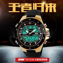 Alibaba Member SKMEI 1016 Sports Wristwatch Companies Looking for Distributors Across for World