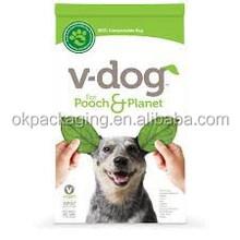 Wholesale bag for food/bag for food/pet food packaging