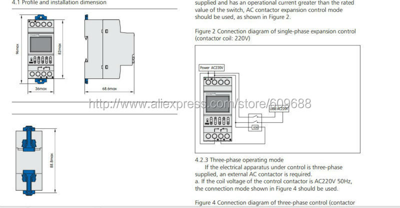 mk contactor wiring diagram mk image wiring diagram chint garage consumer unit wiring diagram wiring diagram and on mk contactor wiring diagram