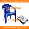Plastic Chair And Table Mold